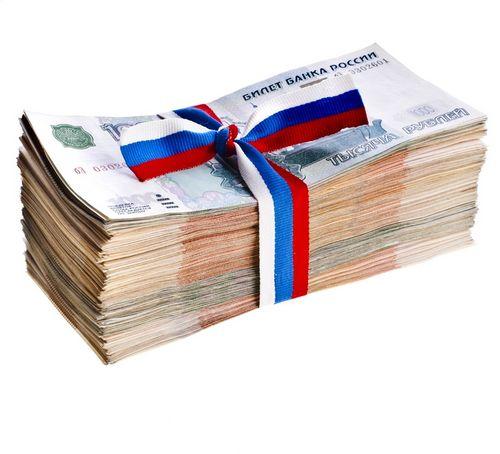 Антикризисные метры: куда вложить миллион рублей