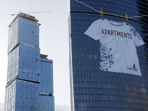 Апартаменты сделают жильем с социальными ограничениями