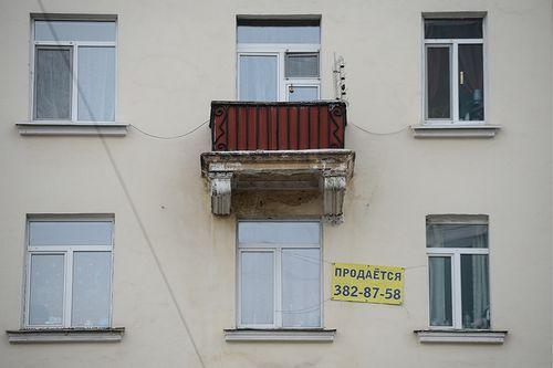 Большинство квартир на вторичном рынке москвы продается с дисконтом
