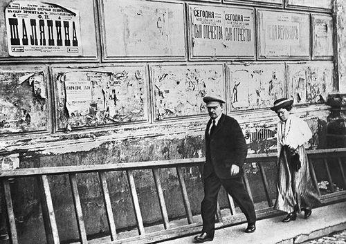Дома советской элиты: где поселились большевики в москве после революции