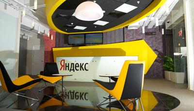 Фото: все офисы яндекса в россии, украине, турции и сша