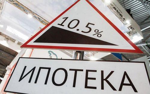 Игроки рынка недвижимости ожидают снижения ставок по ипотеке