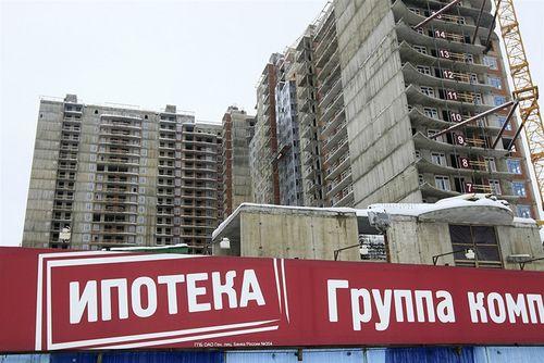 Ипотека под 1%: как девелоперы борются за покупателя в условиях кризиса