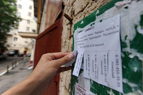 Квартир больше, цены ниже: как изменился рынок аренды в москве