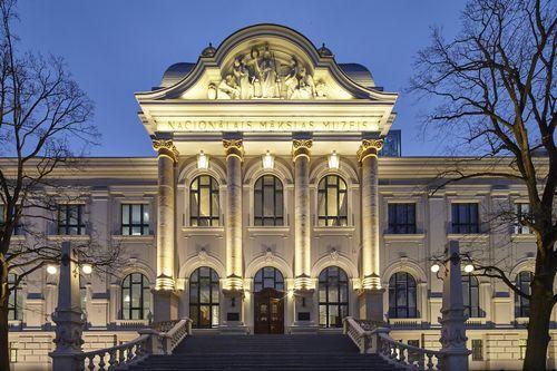 Латвийский пряник для инвесторов