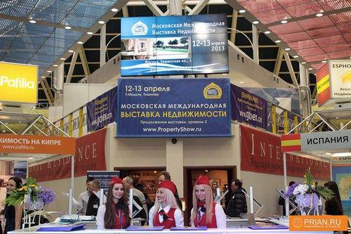 Ликвидные объекты больше не дешевеют: репортаж с выставки moscow international property show