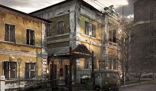 Недвижимость под снос