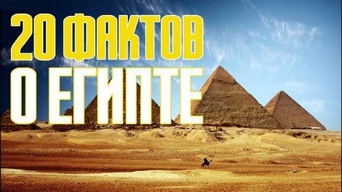 Покупка недвижимости в египте: инвестиции в вечное лето