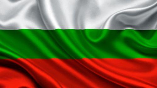 Русская болгария – часть 5. неизвестная страна
