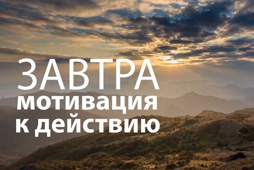 Сегодня и завтра торговой недвижимости белоруссии
