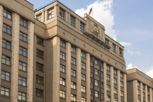 Сколько стоят здания госдумы и совета федерации