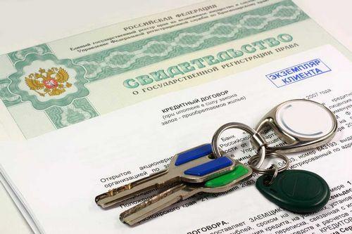 Ставка и девальвация: что делать с ипотекой в кризис