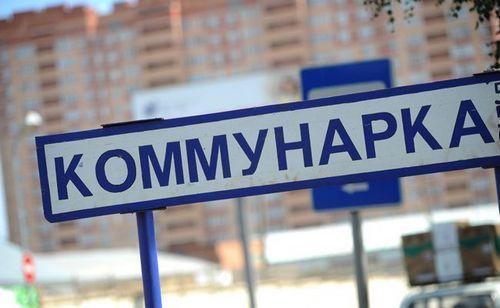 В новой москве зафиксировали рекордное предложение квартир в новостройках
