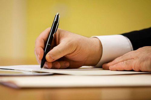 Закон о «дачной амнистии»